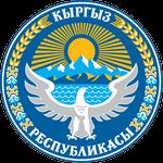 Департамент профилактики заболеваний и государственного санитарно-эпидемиологического надзора