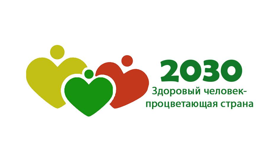 logo-2030